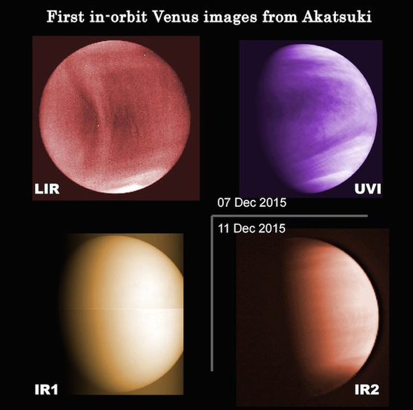 Venus images taken by four cameras